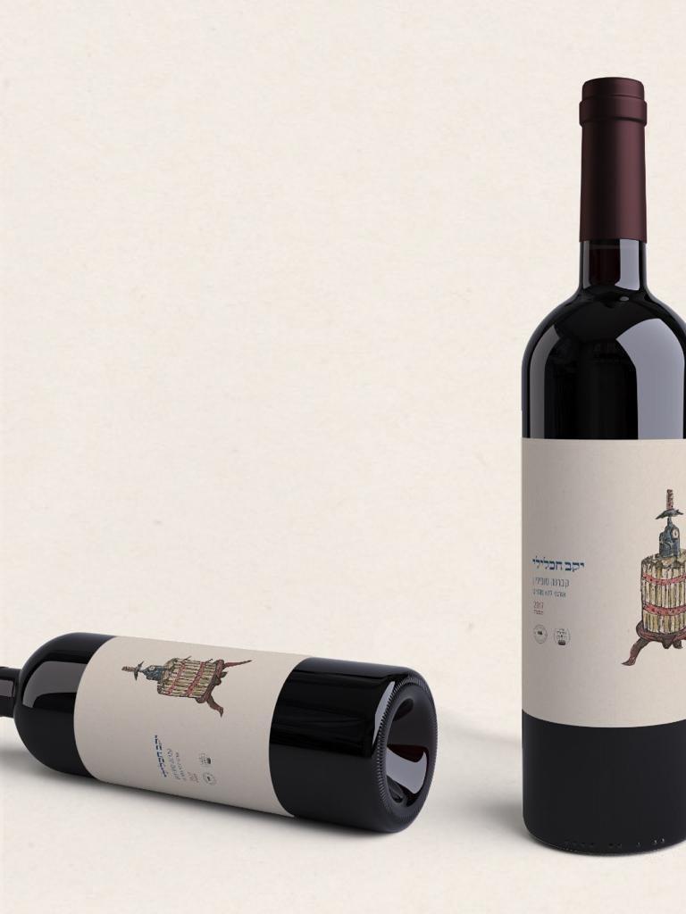 יין ענבי חכלילי ללא ביסולפיט