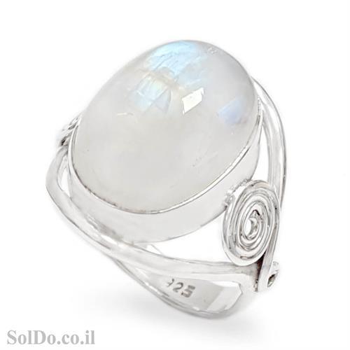 טבעת מכסף משובצת אבן מונסטון  RG6113 | תכשיטי כסף 925 | טבעות כסף