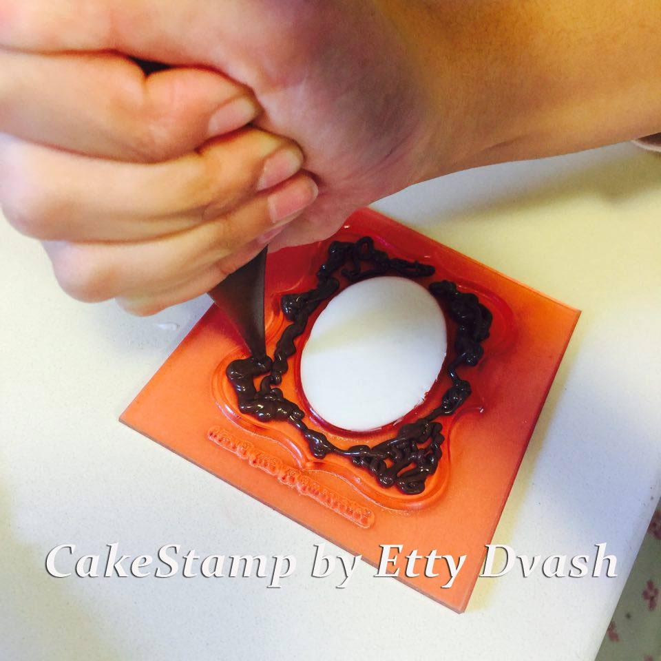 מסגרת לתמונה - יחידה אחת - ליצירה בשוקולד