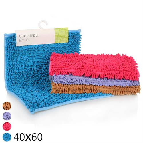 שטיח שאגי עבה 60*40