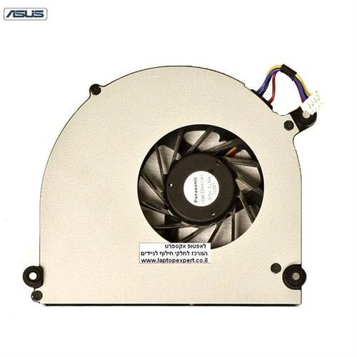 מאוורר למחשב נייד אסוס Asus K50 K50I K50IJ P50 K60I  UDQFZZH31DAS Laptop CPU FAN