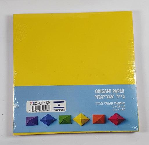 100 דפי אוריגמי 12 גוונים 20X20