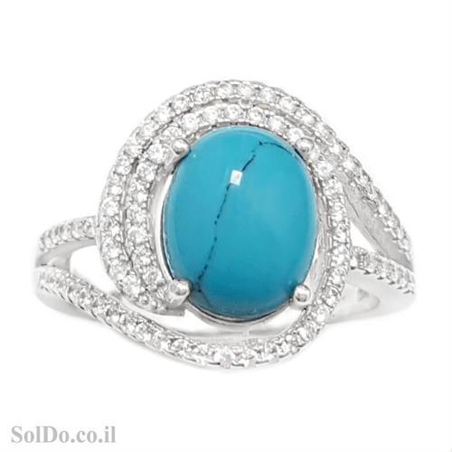 טבעת מכסף משובצת אבן טורקיז וזרקונים RG6090 | תכשיטי כסף 925 | טבעות כסף