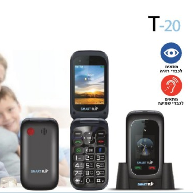 טלפון סלולרי SMART FLIP T-20