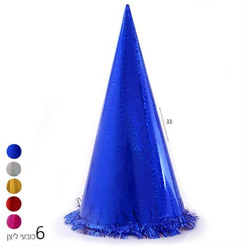 מארז 1/6 כובעי ליצן 33 סמ