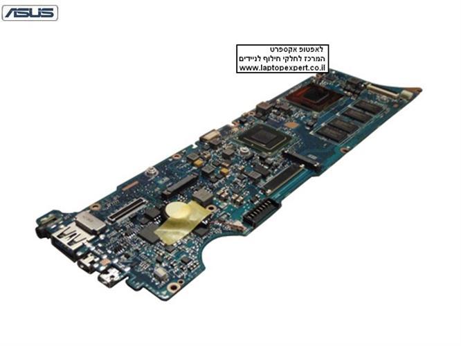 לוח להחלפה במחשב נייד אסוס זנבוק כולל מעבד קור 7 | Asus Zenbook ux31e motherboard 60-N8NMB4C00-B03 UX31E Core i7