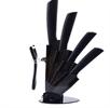 שחור - סט סכיני שף מקצועיים