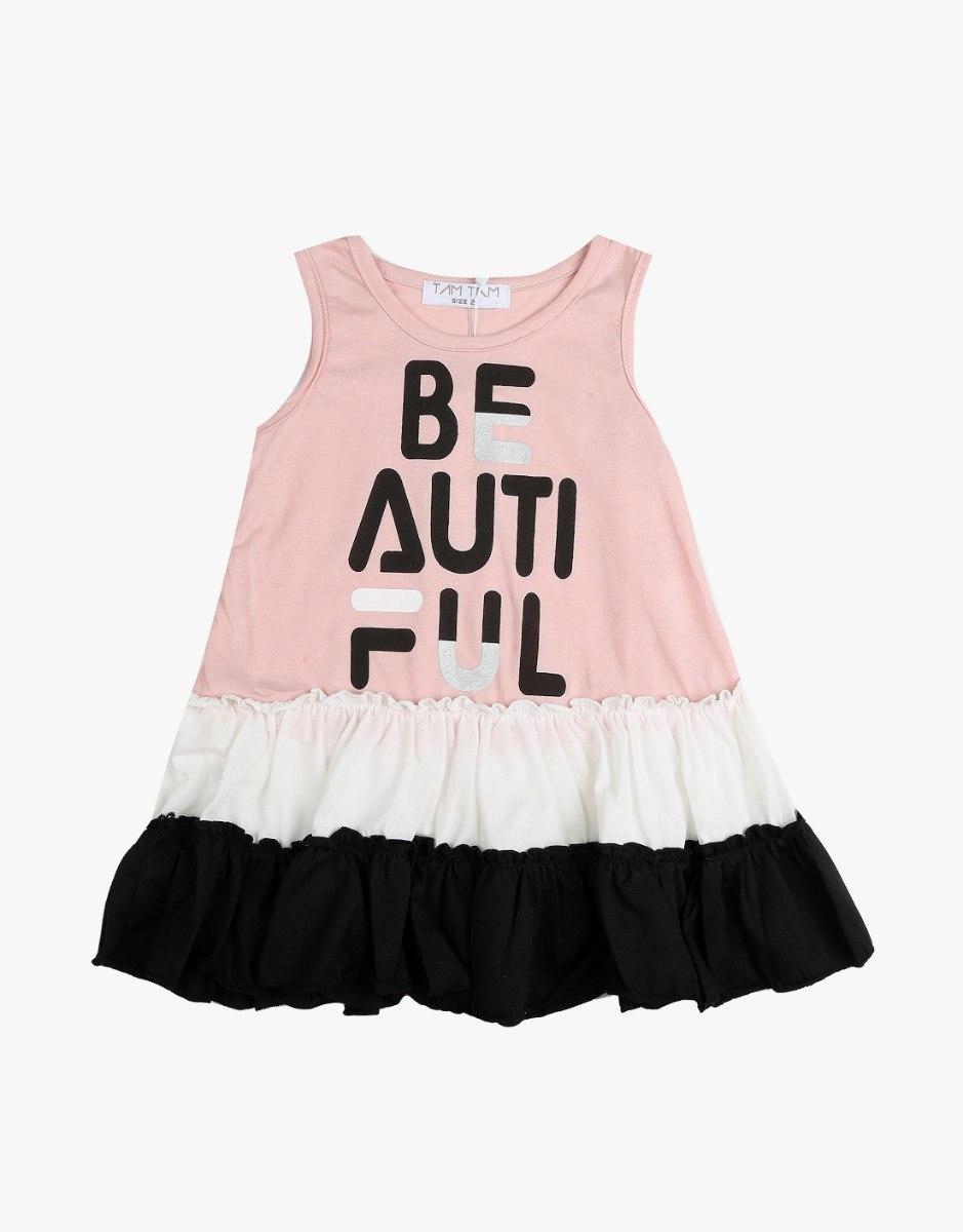 שמלה לבנות BE AUTI FUL