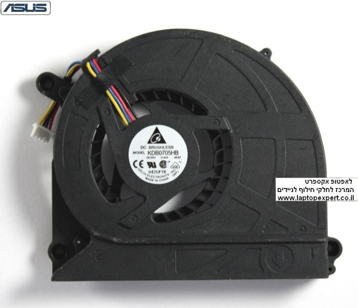מאוורר למחשב נייד אסוס ASUS K40 K40AB K40AF K40IN K70 Cpu Cooling Fan - KDB0705HB