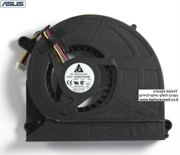 מאוורר למחשב נייד אסוס ASUS K40 K40AB K40AF K40IN K70 Cpu Cooling Fan - KDB0705HB