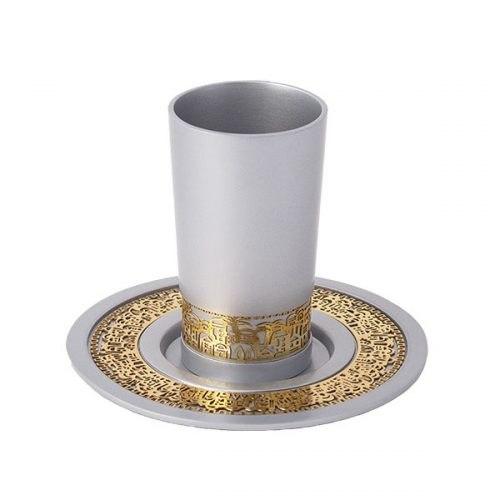כוס קידוש + עיטור ירושלים - אלומיניום + נחושת