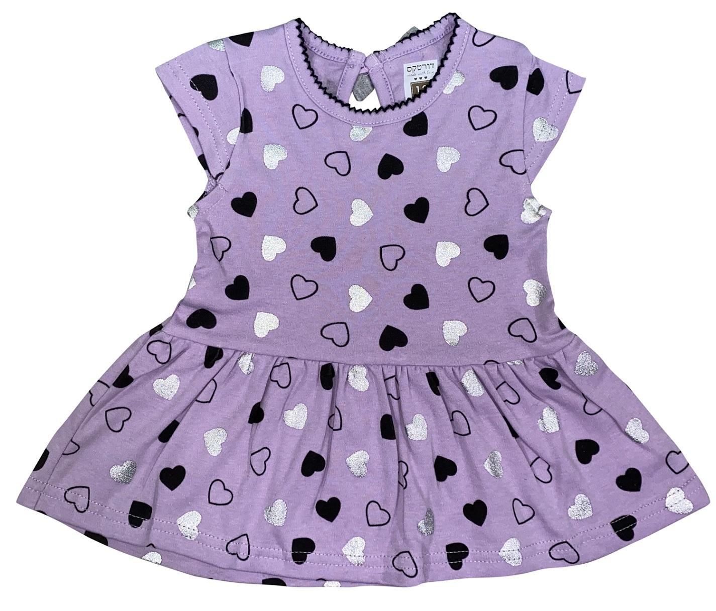 שמלה לבבות סגול לילך