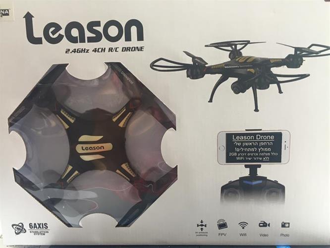2.46Hz R/C DRONE    רחפן Leason -129 2