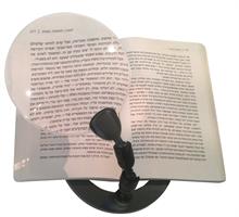 זכוכית מגדלת שולחנית גמישה