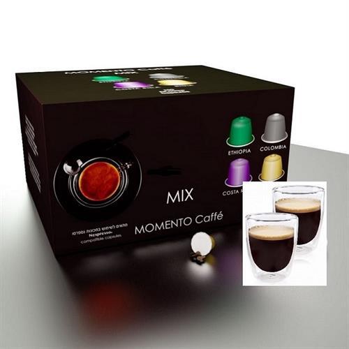 300 קפסולות לנספרסו אספרסו מור מיקס קבל 2 כוסות דאבל גלאס