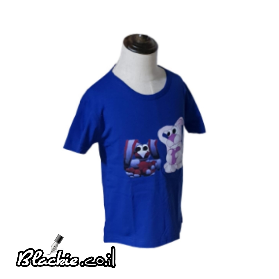"""Children colored - T shirt """"Together again"""" Deal single"""