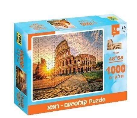 פאזל 1000 חלקים רומא