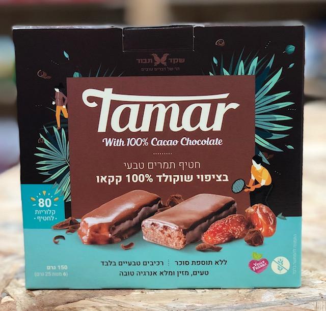 חטיף תמרים בציפוי שוקולד 100% קקאו