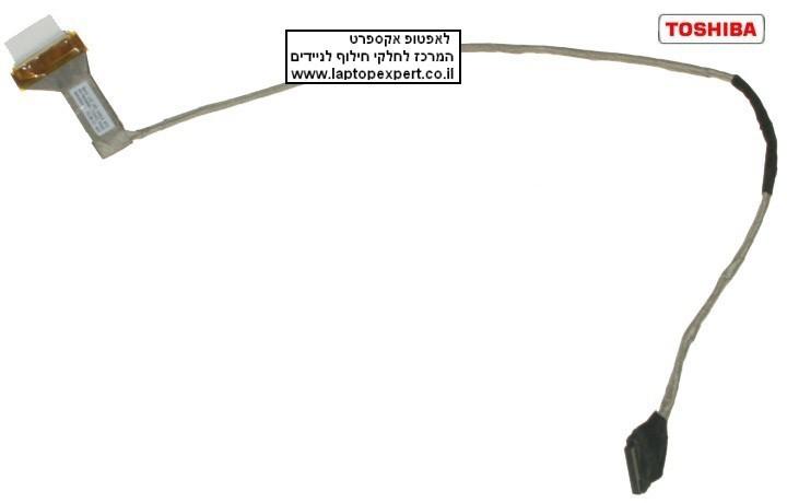 """כבל מסך למחשב נייד טושיבה Toshiba Satellite C655 C655d 15.6"""" Lcd Cable 6017B0265601"""