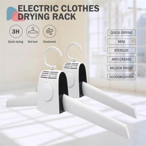 מתלה חשמלי לייבוש בגדים