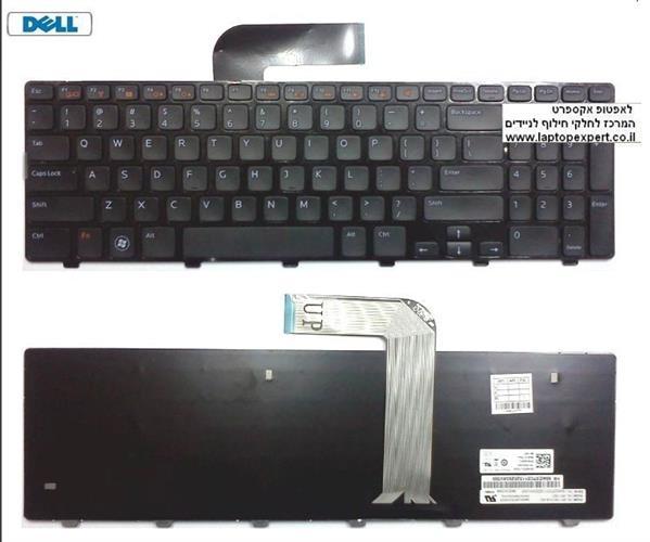 החלפת מקלדת למחשב נייד דל Dell Inspiron 15R N5110 5110 Laptop Keyboard 04DFCJ / NSK-DY0SW