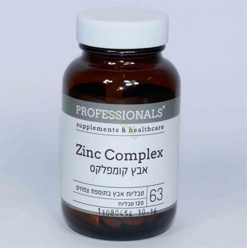 אבץ קומפלקס - Zink Complex