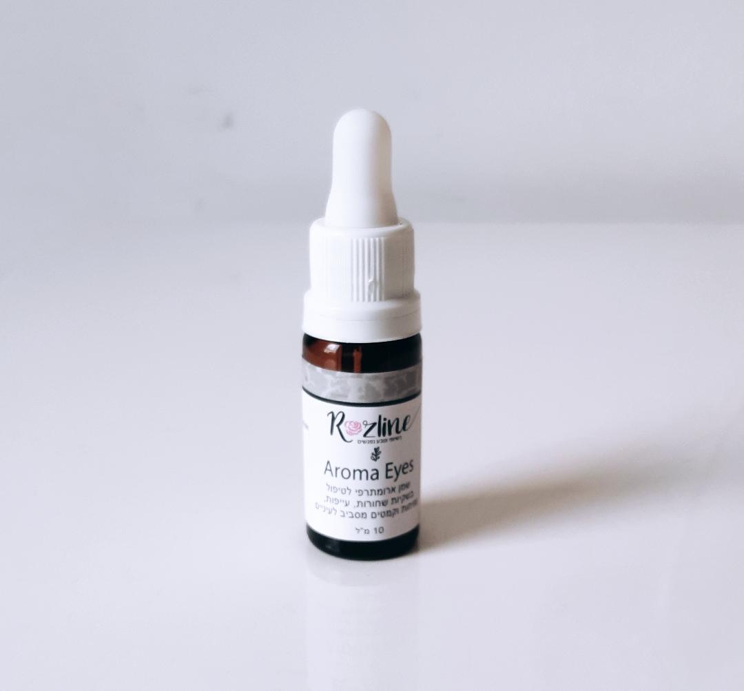 טיפול בעיגולים שחורים- שמן טבעי ארומתרפי- Aroma Eyes