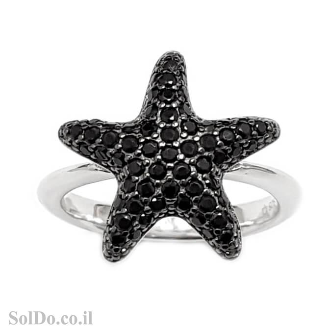 טבעת מכסף כוכב משובצת אבני זרקון שחורות RG6025 | תכשיטי כסף | טבעות כסף