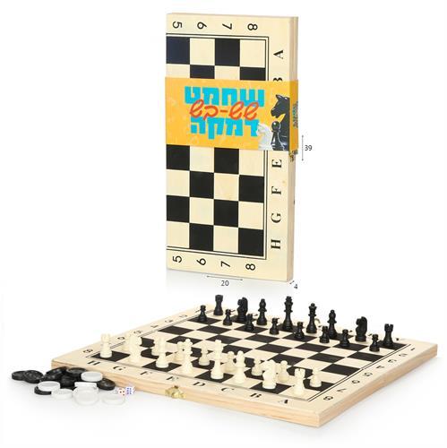 שחמט ששבש דמקה