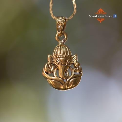 תליון גאנש Ganesh