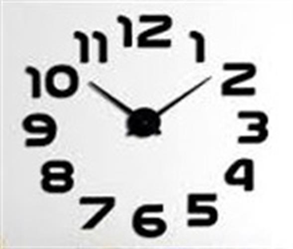 שעון קיר אנלוגי להרכבה עצמית 30 סמ DIY