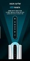 אוסמוזה הפוכה חשמלית ללא מיכל   ro