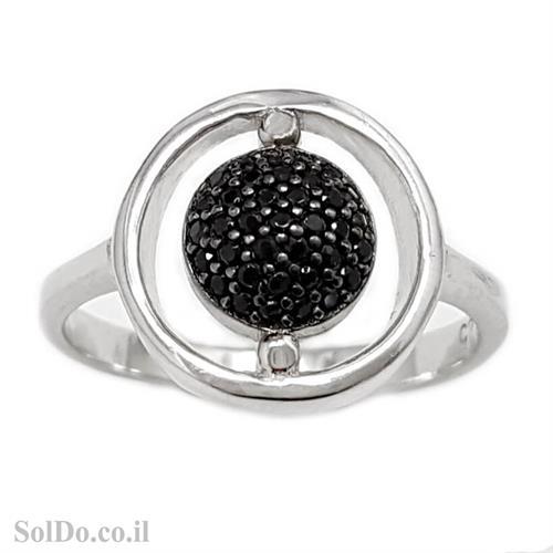 טבעת מכסף משובצת אבני זרקון שחורות RG1609 | תכשיטי כסף | טבעות כסף