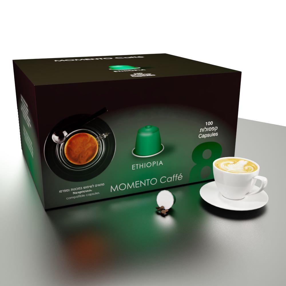 Espressomor אתיופיה תואם נספרסו 100 יחידות