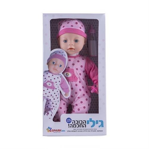 """""""גילי בובת תינוק אינטראקטיבית דוברת עברית"""""""