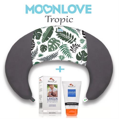 Tropic MoonLove כרית הריון והנקה + לנולין משחת הנקה MommyCare