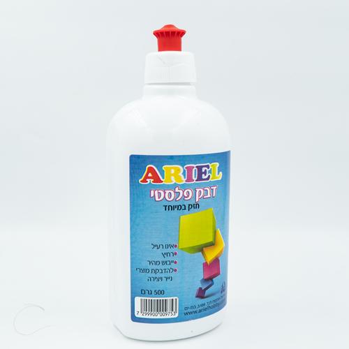 בנפט דבק פלסטיק לבן אריאל 500ml - דבקים | שרה סליים KE-13