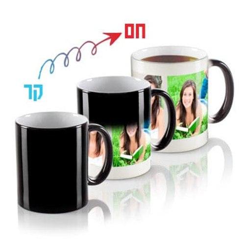 כוס הקסם בעיצוב אישי