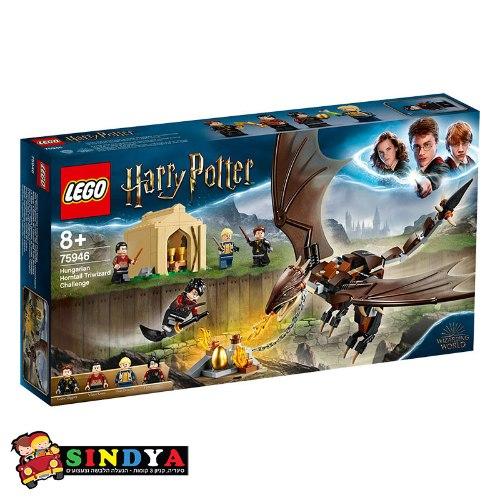 לגו הארי פוטר אתגר ההילוליות 75946 - LEGO Harry Potter™ Hungarian Horntail Triwizard Challenge