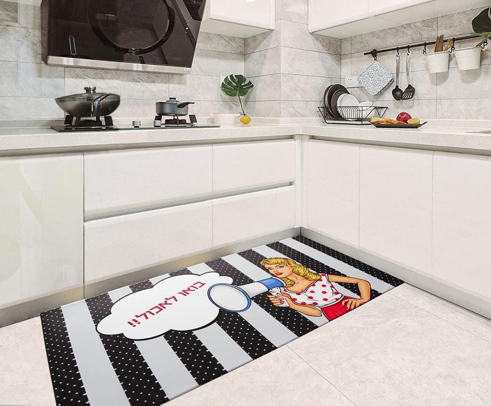 שטיח למטבח או לאמבטיה p.v.c מידה 50/120