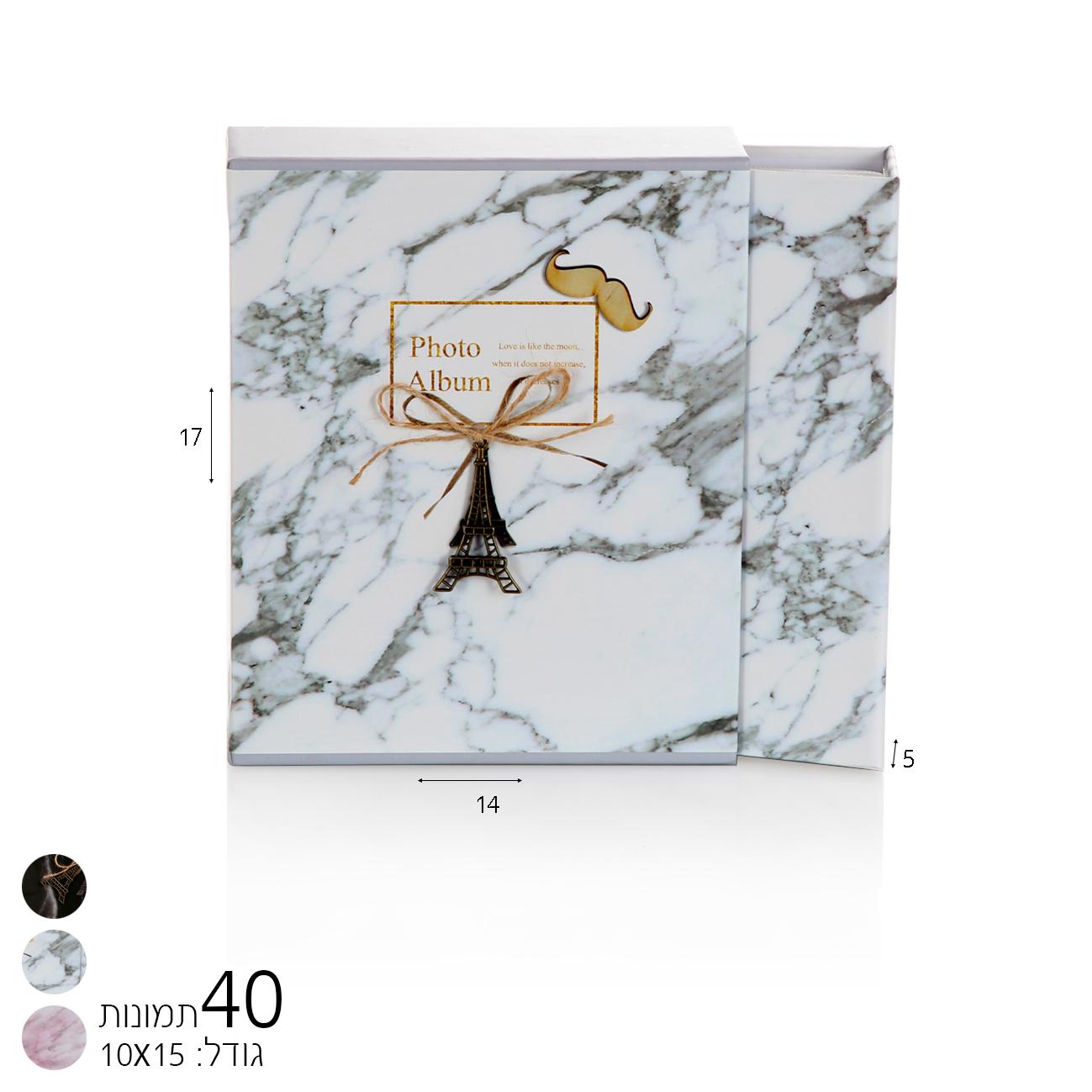 אלבום תמונות 40 מגדל אייפל