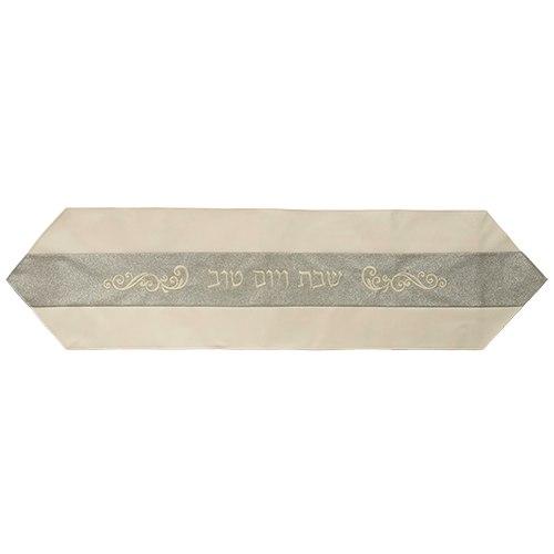 """ראנר מהודר דמוי עור לעיטור מפת שולחן """"שבת ויום טוב"""" גוון לבן עם נצנצים מוכספים 30X120 ס""""מ"""