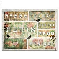 שטיח פי וי סי ויניל לכניסת הבית| שטיח למטבח |שטיח פי וי סי | שטיח PVC | שטיחי פי וי סי מעוצבים