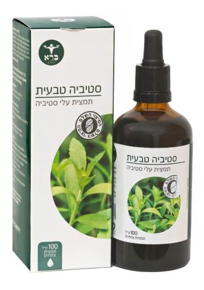 סטיביה טבעית - Natural Stevia