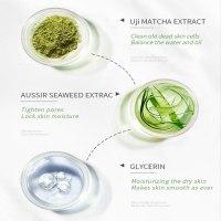 מסכת פנים תה ירוק לניקוי עמוק- Deeptea.G