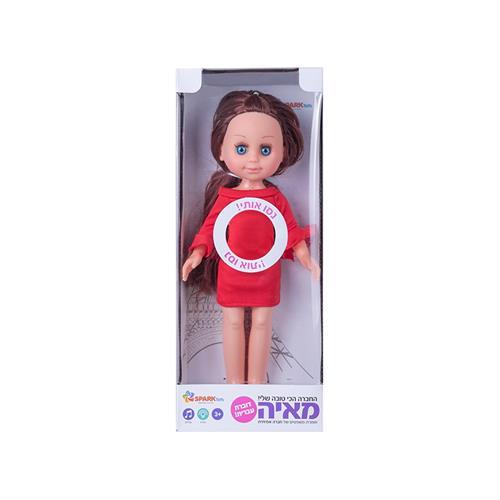 """""""בובה אופנה מאיה שמלה אדומה"""""""