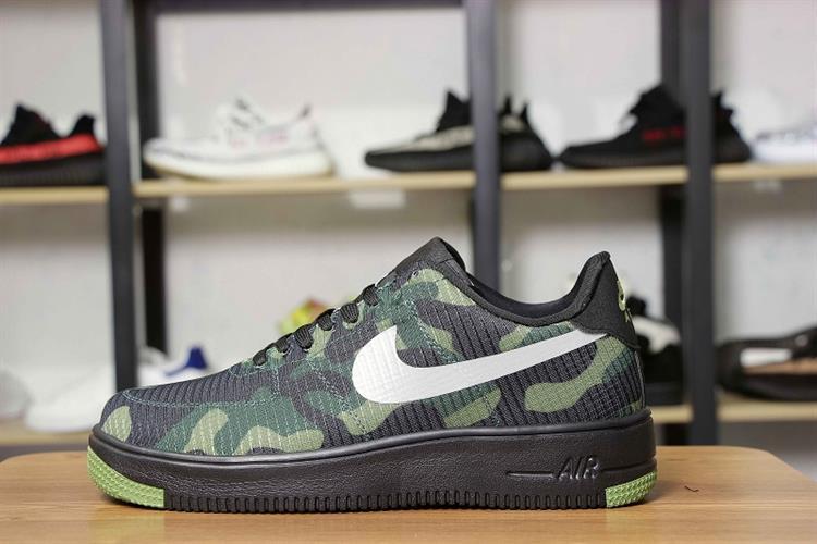 נעלי ספורט מעוצבות Nike Air Force 1 Ultra