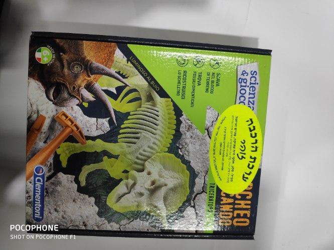 ערכת הרכבה דינוזאור זוהר