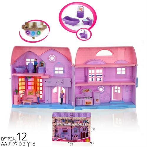 בית בובות שני חלקים