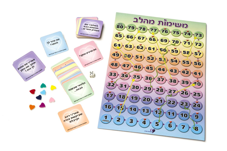 משימות מהלב- משחק רגשות טיפולי מלמד שפה רגשית וכישורי חיים